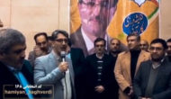 اعلام حمایت اعضای ستاد سردار حسین افشار از دکتر حسین حق وردی