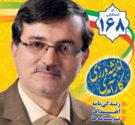زندگی نامه، اهداف و برنامه ها حسین حق وردی