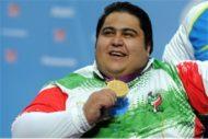 تسلیت به خانواده محترم مرحوم سیامند رحمان، قهرمان وزنه برداری معلولان کشور و جامعه ورزشی