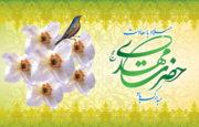 ولادت باسعادت حضرت مهدی(عج) بر تمام شیعیان مبارک