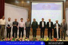 اولین جلسه شورای اداری شهرستان شهریار در سال ۱۳۹۹