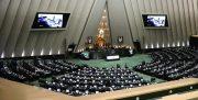 نمایندگان مجلس شورای اسلامی حسین حق وردی را به عنوان ناظر در شورای عالی آموزش و تربیت فنی و حرفه ای و مهارتی انتخاب کردند.