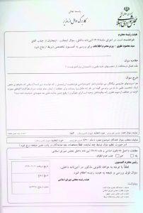 طرح سوال از وزیر اطلاعات