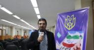 گزارش روز هفتم ثبت نام نامزدهای انتخاباتی حوزه های انتخابیه شهریار، قدس و ملارد
