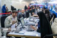 آخرین آمار ثبت نام داوطلبان انتخابات در «استان تهران»